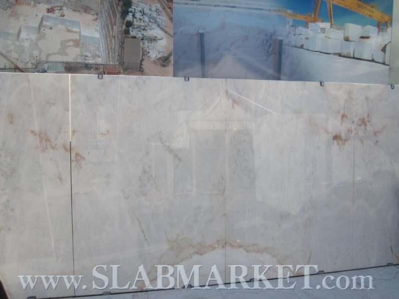 Open Book Estremoz White Slab Slabmarket Buy Granite