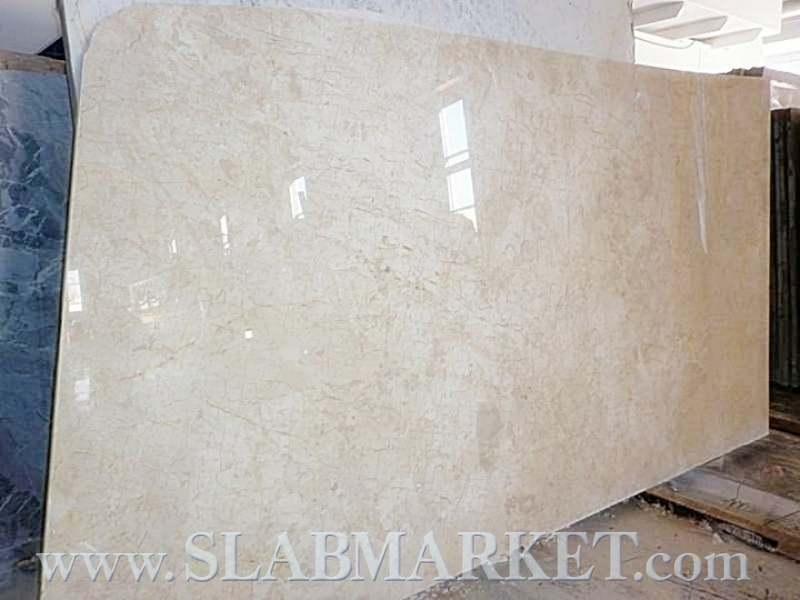 Bursa Light Beige Slab Slabmarket Buy Granite And